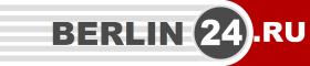 Информация о Stuttgart на русском языке - справочник русских фирм